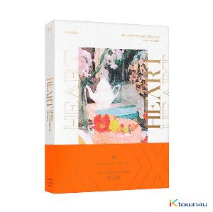 [DVD] SHINHWA - 2018 SHINHWA 20th ANNIVERSARY CONCERT HEART DVD
