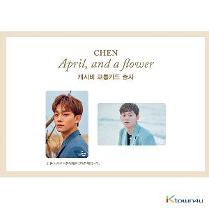 CHEN - 交通カード Limited Edition