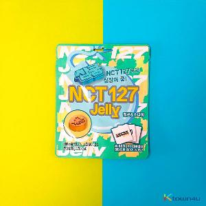 [7-ELEVEN] NCT 127 JELLY 50g*1ea