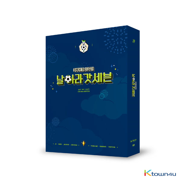 【韓国盤】[DVD] GOT7 - GOT7 ♥ I GOT7 5TH FAN MEETING [Dreaming of the soccer king, 'Fly GOT7'] DVD