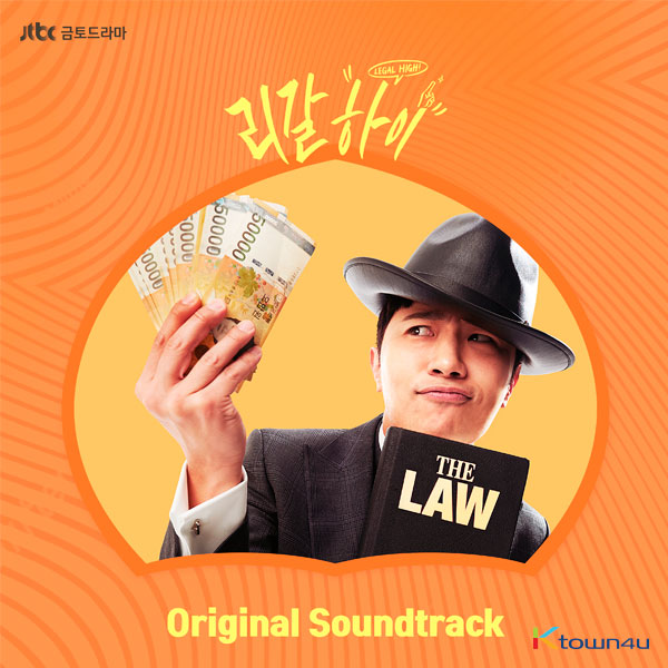 Legal High O.S.T - JTBCドラマ