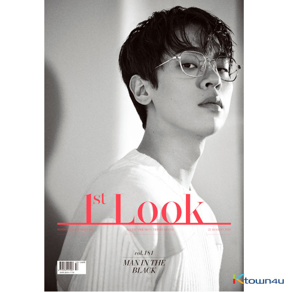 [韓国雑誌] 1ST LOOK- Vol.181 (PRODUCEX101 : KIM MIN KYU)
