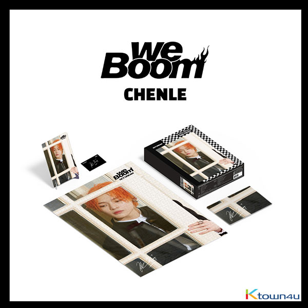 NCT DREAM - Puzzle Package Chapter 4 Limited Edition (Chenle Ver.)