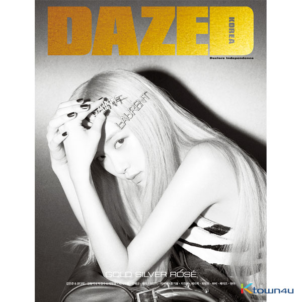 [韓国雑誌] Dazed & Confused Korea 2019.10 A Type (BLACKPINK : ROSE)