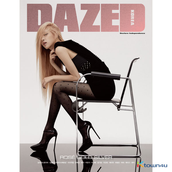 [韓国雑誌] Dazed & Confused Korea 2019.10 B Type (BLACKPINK : ROSE)