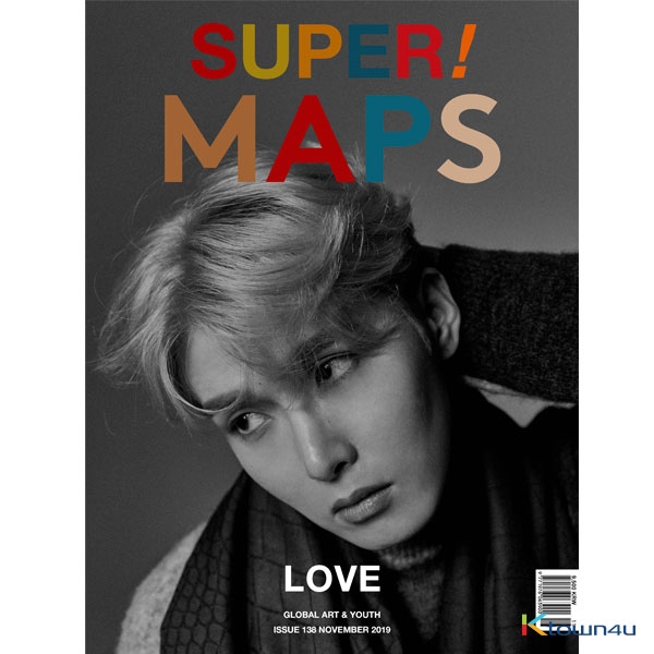 [韓国雑誌] Maps 2019.11 B Type (RyeoWook)