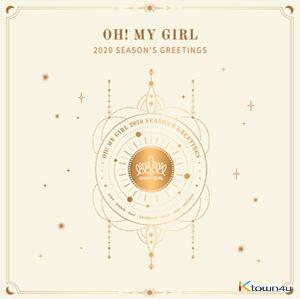 【韓国盤】 OH MY GIRL - 2020 SEASON'S GREETINGS