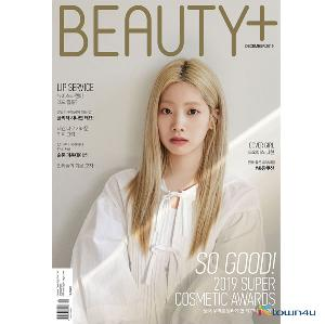 [韓国雑誌] BEAUTY+ 2019.12 (TWICE : DAHYUN)