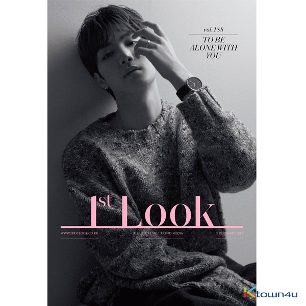 [韓国雑誌] 1ST LOOK- Vol.188 (Back Cover : NU'EST JR)