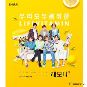 [kyungnampharm] BTS : Lemona 2g*120ea (*Order can be canceled cause of early out of stock)