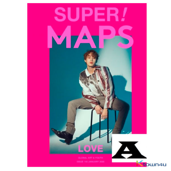 [韓国雑誌] Maps 2020.01 A Type (Ha Sung Woon)