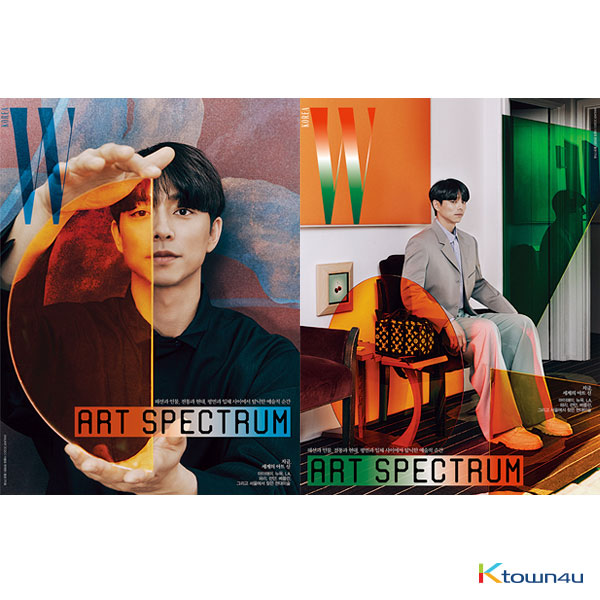 [韓国雑誌] W KOREA 2019.11 (CHANYEOL photo included)