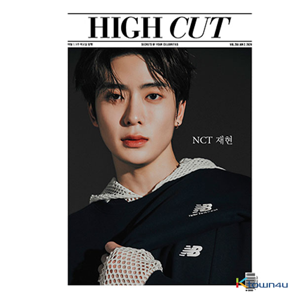 [韓国雑誌] High Cut - Vol.255 B Type (NCT : JAEHYUN)