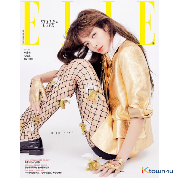 [韓国雑誌] ELLE 2020.02 A Type (BLACKPINK : LISA)