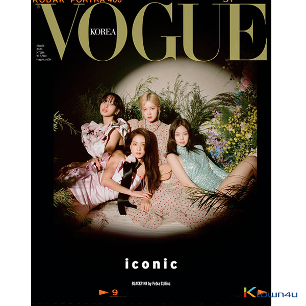[韓国雑誌] VOGUE 2020.03 A Type (BLACKPINK : GROUP)