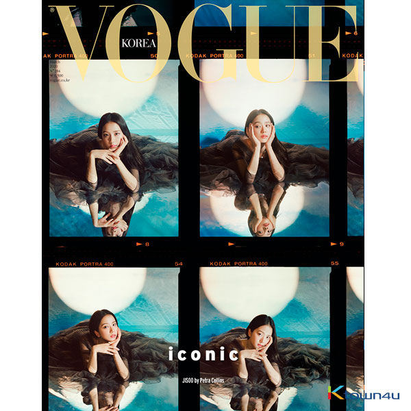 [韓国雑誌] VOGUE 2020.03 (BLACKPINK : JISOO)