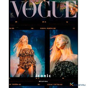 [韓国雑誌] VOGUE 2020.03 (BLACKPINK : ROSÉ)