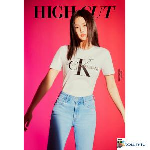 High Cut - Vol.259 A Type (Cover : BLACKPINK : JENNIE)