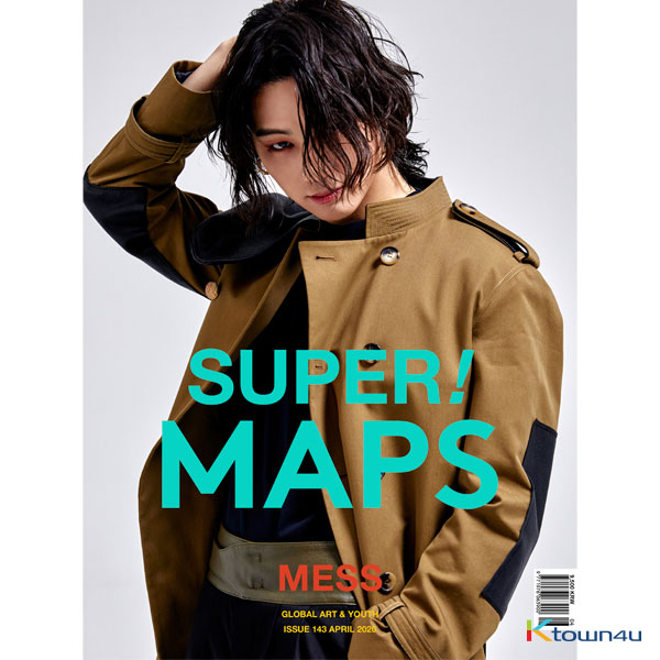 [韓国雑誌] Maps 2020.04 B Type (GOT7 : JB)