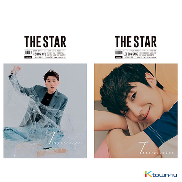 [韓国雑誌] THE STAR 2020.04 A Type (Front Cover : Seong Kyu / Back Cover : Lee Eun Sang)