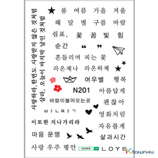 [Fashion Tattoo] Hangul Tattoo6