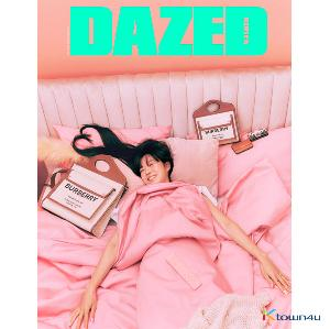 [韓国雑誌] Dazed & Confused Korea 2020.05 (Cotent : IZ*ONE 42p)