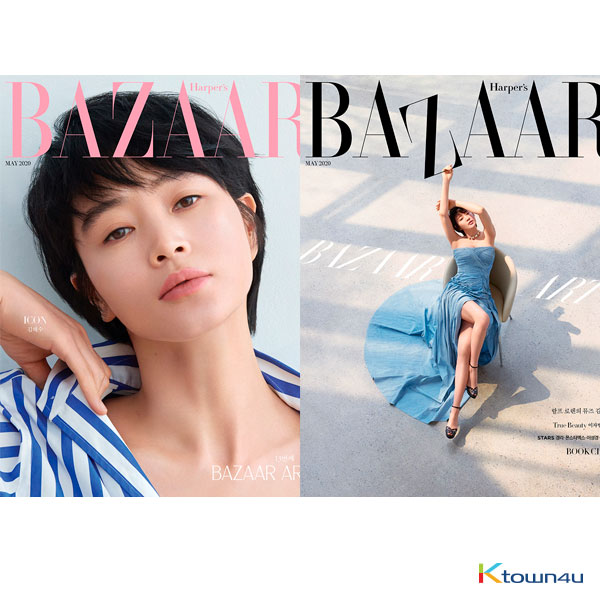 [韓国雑誌] HARPER`S BAZAAR 2020.05 (Content : MONSTA X) *Cover Random 1p out of 2p