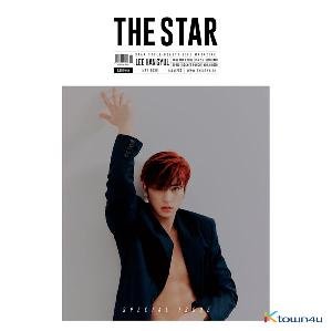 [韓国雑誌] THE STAR 2020.05 (Back Cover : Lee Han Gyul)