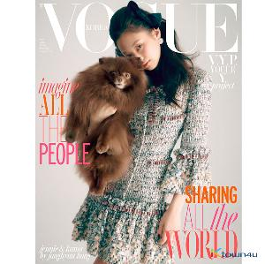 [韓国雑誌] VOGUE 2020.05 (Cover : Jennie / Content : Winner 14p)