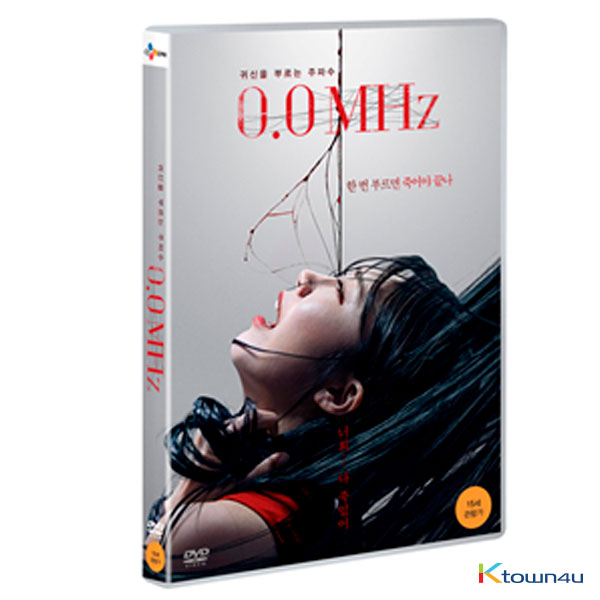 [DVD] 0.0MHz (Jung Eun Ji, Lee Sung Yeol)