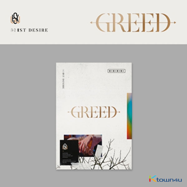 KIM WOO SEOK - Solo Album Vol.1 [GREED] (W Ver.)