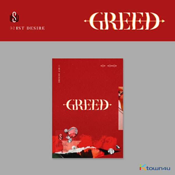 KIM WOO SEOK - Solo Album Vol.1 [GREED] (S Ver.)