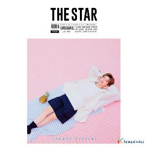[韓国雑誌] THE STAR 2020.06 B Type (Kang Daniel)