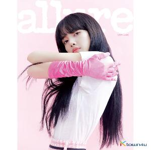 [韓国雑誌] allure 2020.06 A Type (LISA)
