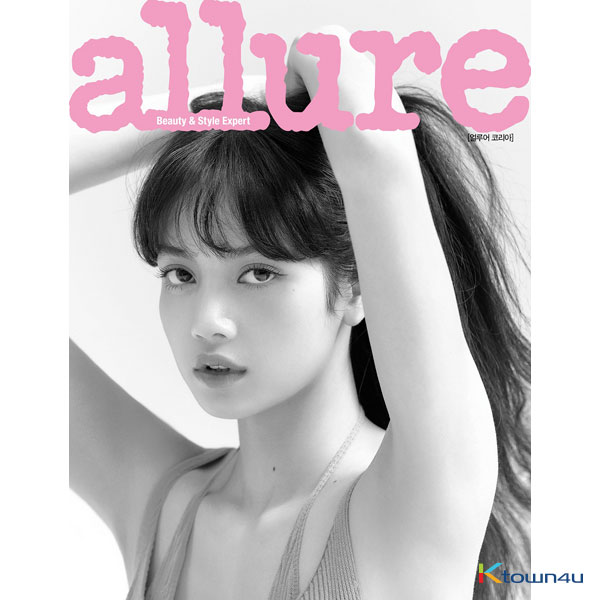 [韓国雑誌] allure 2020.06 B Type (LISA)
