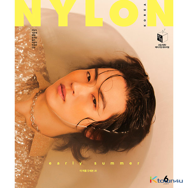 [韓国雑誌] NYLON 2020.06 (Cover : GOT7 JB)