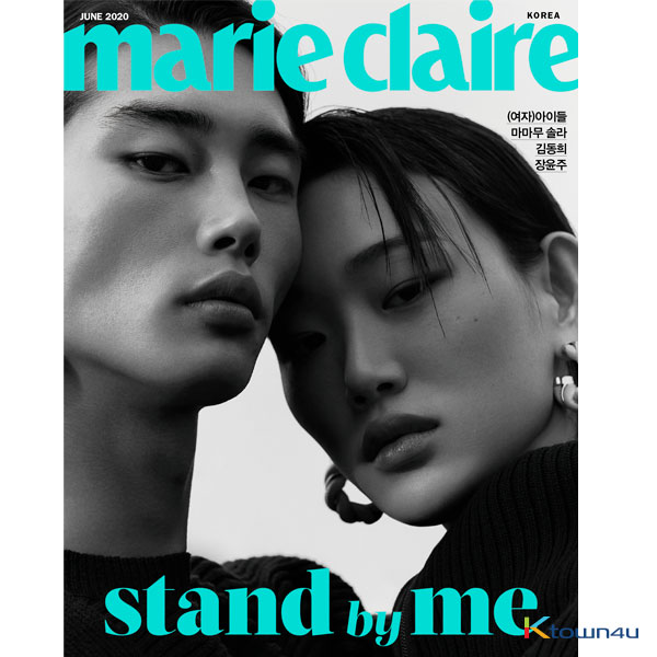 Marie claire 2020.06 (Content : (G)I-DLE , MAMAMOO SOLA,)