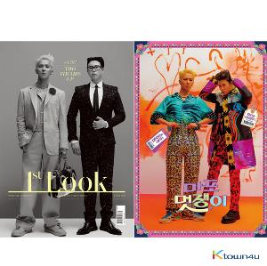 [韓国雑誌] 1ST LOOK- Vol.197 (MINO, P.O)