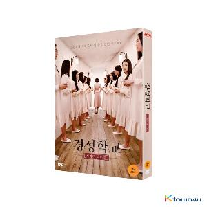 [DVD] The Silenced Normal Edition (1Disc)