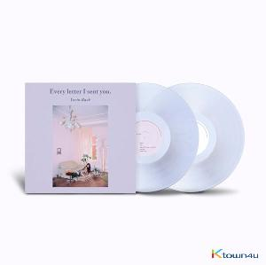 Baek Ye Rin - Album Vol.1 [Every letter I sent you] LP (Normal Edition)