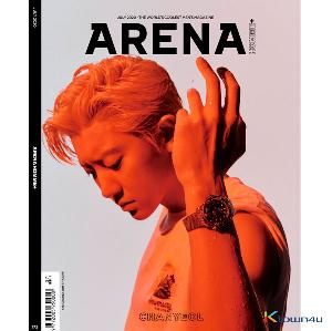 [韓国雑誌] ARENA HOMME+ 2020.7 B Type (Cover : CHANYEOL / Content : NCT DREAM : JENO &  JAEMIN & RENJUN)
