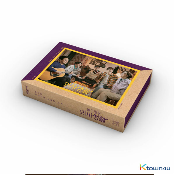 Hospital Playlist O.S..T - tvN Drama (Kit Album) (99 Ver.) *Due to the built-in battery of the Khino album, only 1 item could be ordered and shipped at a time.