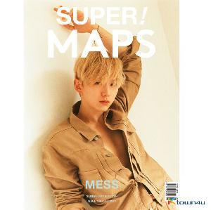 [韓国雑誌] Maps 2020.07 A Type (Cover : Kihyun)