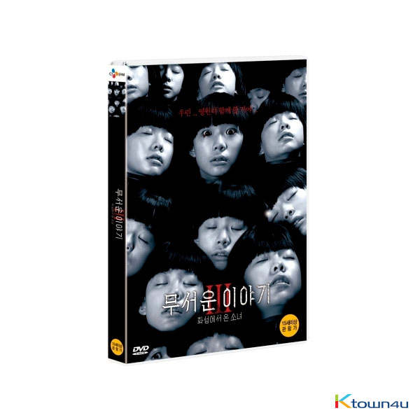 [DVD] Horror Stories III (1Disc) (2pm : Seul Ong)