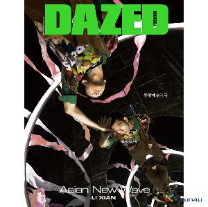[韓国雑誌] Dazed & Confused Korea 2020.07 A Type (Front Cover : LI XIAN / Back Cover : Hwang Min Hyun)