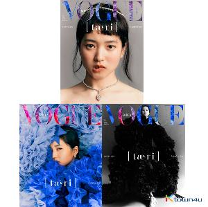 [韓国雑誌] VOGUE 2020.07 (Content : CRAVITY 12p) *Cover Random 1p out of 3p
