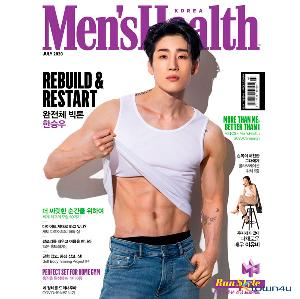 [Magazine] Men`s Health 2020.07 A Type (VICTON : Han Seung Woo)