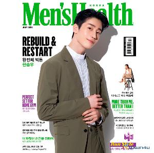 [Magazine] Men`s Health 2020.07 B Type (VICTON : Han Seung Woo)
