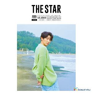 [韓国雑誌] THE STAR 2020.07 (GOT7:Jinyoun, IZ*ONE:Sakur, Chaeyeon, Eunbi)