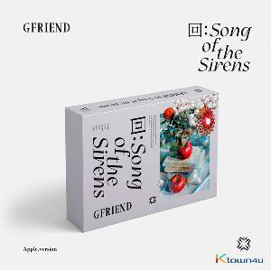 [Ktown4u Event] GFRIEND - Album [回:Song of the Sirens] (A ver.) *Ktown4u Pre-order benefit : Unrevealed Photocard 1set